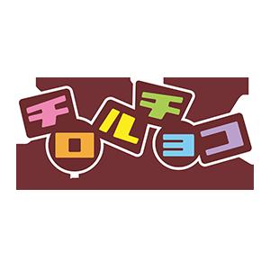 Tirol-Logo