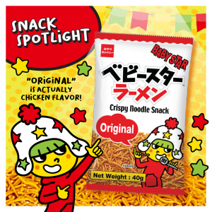 Baby Star Snack Available Now